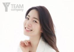 류효영, 와이팀컴퍼니에 새둥지…김기범과 한솥밥