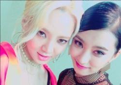 '힛더스테이지' 보라, 효연과 다정샷 '미녀들의 우정'