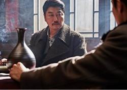 """'밀정' 한지민-신성록-공유, 송강호에 존경심 표해...""""왜?"""""""