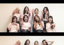 9주년 맞은 소녀시대, 음원 차트도 경사