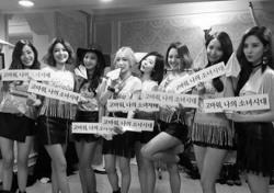 """[소녀시대 9주년] 서현 """"내 언니들, 내 소녀시대 고맙고 사랑해"""""""