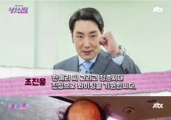 조진웅 김상호, '청춘시대' 한예리 박혜수 응원