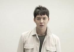 """박유천 첫 고소인, 무고 공갈미수 혐의로 구속..""""도주 우려 있어"""""""