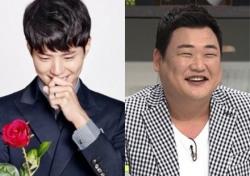 """박보검 김준현, '1박2일' 멤버들과 만난다 """"현재 촬영 중"""""""