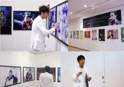 장근석, 생일기념 나눔 사진전 개최...수익금 전액 기부