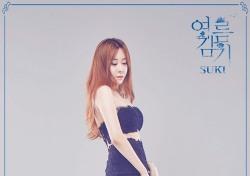 숙희, 감성에 아련함 더했다...여름송 '여름감기'로 컴백