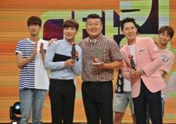 [방송있수다] '스타킹', 9년 감동 안고 오늘(9일) 이별