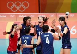 [리우올림픽] 여자배구 한국, 세계 4위 러시아에 1-3패