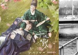 '구르미 그린 달빛'  OST로 '태양의 후예' 잇는다