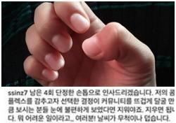 박신혜, 손톱 논란 해명하다 태도 문제 지적