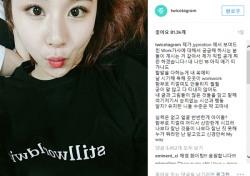 """[스낵뉴스] 트와이스 채영, 쭉~ 내민 입술 """"악플러 신경쓰지마"""" 응원"""