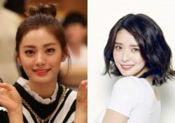 [단독] '도깨비' 작가 김은숙의 고민...나라? 나나? 그것이 문제