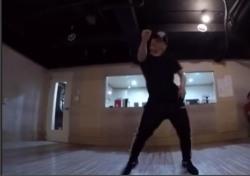 [스낵뉴스] 장현승의 스웩…안무 동영상 '이 정도가 연습 클라스?'