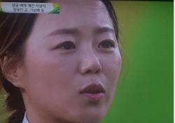 """로이킴, 장혜진 향해 달달 위로 """"울지마요"""""""