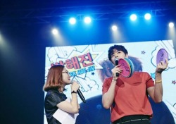 '글로벌 팬바라기' 박해진, 태국·중국 주요 메인 사이트 장식