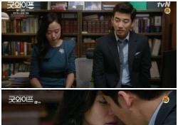 [박정선의 연애훈수(訓手)] '굿와이프' 윤계상같은 남사친, 내 남자가 된다면?
