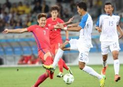 [리우올림픽] '통한의 실점' 한국, 온두라스에 패하며 4강행 좌절