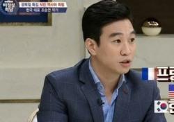 [TV;뷰] 조승연 작가 덕에 더 풍성해진 '비정상회담'