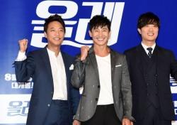 [현장;뷰] '올레' 신하균-박휘순-오만석 '아재 힐링'(종합)