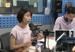 파워타임 이세영, '클래스가 다른 여배우'...그녀 입담에 '청취자 매료'