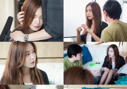 'W' 정유진, 열정 느껴지는 촬영장 비하인드