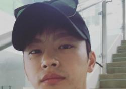 '쇼핑왕 루이' 서인국, 수척한 얼굴…또 폭풍다이어트?