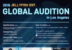 젤리피쉬, 미주 오디션 첫 개최...LA 글로벌 스타 찾는다