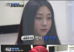 '진짜사나이' 솔비·서지수, 방송 최초 100% 민낯 대공개