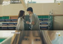 '싸우자 귀신아' 14회 예고 보니… 옥택연, 김소현 지킬 수 있을까?