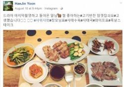"""배우 엄태웅 아내 윤혜진, 정성 가득한 밥상 공개 """"맘껏 잡솨요"""""""