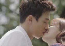 """[TV;뷰] '닥터스'의 행복한 김래원-박신혜 """"꽃길만 걸으세요"""" (종합)"""
