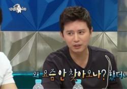 """'라디오스타' 김민종 """"그런 최면을 걸 시간이 없다"""" 웃음"""