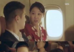 "[TV클립] '질투의 화신' 고경표 처음만난 공효진 ""구름에 똥 싸는 기분"""