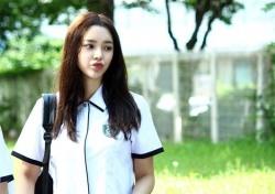 '판타스틱' 박시연, 교복 완벽 소화…10대에게 민폐 끼친 30대