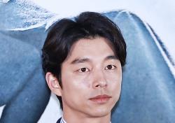 """[현장;뷰] '밀정' 공유 """"송강호 때문에 박탈감까지 느껴봤다"""""""