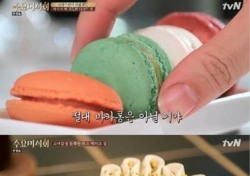 수요미식회 디저트, 바닐라 향 가득한 디저트부터 무스케이크까지! '풍부한 맛'