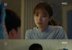 'W(더블유)' 한효주, 웹툰 세계 속 이종석 살리기 위해 직접 펜 잡아