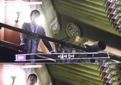 """[TV;뷰클립] '내 귀에 캔디' 장근석 """"너에게 전화오면 설레"""" 달달 고백"""