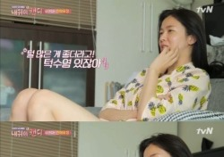 """경수진의 캔디, 음악+드라마+영화 다 한다 """"누구야?"""""""