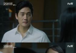'굿와이프' 유지태, 박도섭 만류에도 윤계상 본격 조사