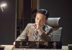 '무한도전',2016 무한상사 스틸컷 공개…권지용 카리스마 '시선 집중'