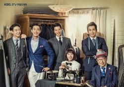 '월계수 양복점 신사들' 시청률 주말드라마 1위…쾌조의 출발