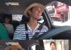"""1박2일 박보검, """"대중교통 타도 사람들이 몰라봐요"""""""