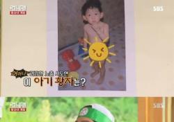 """런닝맨 이준기·강하늘·홍종현, 과거사진 보니 '대박'…""""어땠길래""""?"""
