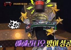 """'복면가왕' 에헤라디오, 숨길 수 없는 가창력…네티즌 """"정동하 소환"""""""