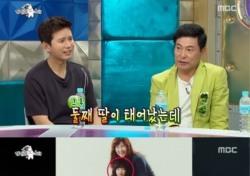 이한위, 최근 가족사진 공개…미모의 아내-예쁜 자녀 '눈길'