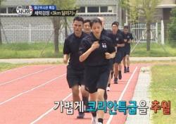 [TView] '진짜사나이' 이시영, 여자 사기 캐릭터 등극…왜?