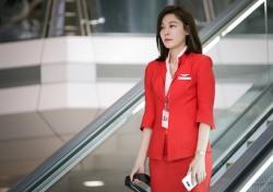 '공항 가는 길' 김하늘, 첫 촬영 공개…승무원 완벽 변신