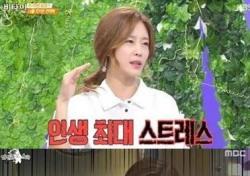 """'결국 이혼' 이지현, 남편 관련 발언 되새겨보니…""""인생 최대 스트레스"""" 토로"""