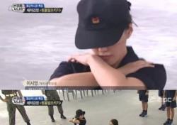"""이시영 """"이런 게 걸크러쉬다"""" 네티즌 응원 이어져"""